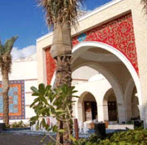 Zabeel Sarai Hotel